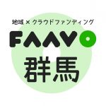 FAAVO_Gunma
