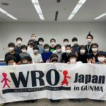 WRO Japan 群馬大会2021